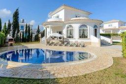 Фасад дома. Кипр, Ионион - Айя Текла : Роскошная вилла с 4-мя спальнями, с бассейном и зелёным двориком с барбекю, расположена в закрытом, тихом жилом комплексе