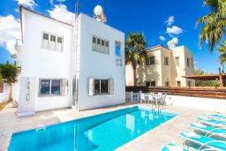 Фасад дома. Кипр, Пернера Тринити : Шикарная вилла с захватывающим видом на Средиземное море, с 3-мя спальнями, с бассейном, патио и барбекю, расположена в 100 метрах от пляжа