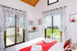 Спальня. Кипр, Ионион - Айя Текла : Прекрасное бунгало с 2-мя спальнями, с бассейном, просторной верандой с патио и барбекю