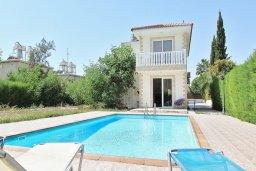Фасад дома. Кипр, Нисси Бич : Прекрасная вилла с бассейном в 100 метрах от пляжа Нисси, 3 спальни, парковка, Wi-Fi