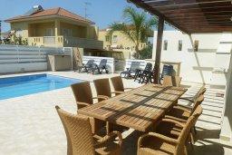 Обеденная зона. Кипр, Декелия - Ороклини : Прекрасная вилла с бассейном в 115 метрах от пляжа, 3 спальни, 2 ванные комнаты, барбекю, парковка, Wi-Fi