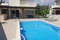Бассейн. Кипр, Декелия - Ороклини : Прекрасная вилла с бассейном в 125 метрах от пляжа, 2 спальни, 2 ванные комнаты, барбекю, парковка, Wi-Fi