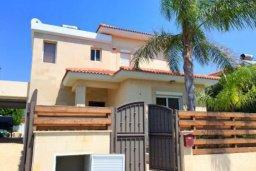 Фасад дома. Кипр, Пиргос : Прекрасная вилла с 3 спальнями, с бассейном, приватным двориком и барбекю
