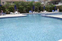 Бассейн. Кипр, Декелия - Пила : Прекрасные апартаменты с 2-мя спальнями в частном комплексе, с общим бассейном и  садом для 6-ти гостей в Ларнаке
