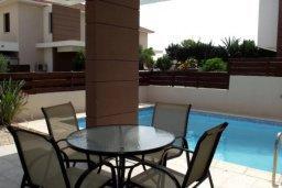 Патио. Кипр, Декелия - Пила : Прекрасная вилла с 3 спальнями с для 6-ти гостей с собственным бассейном и двориком