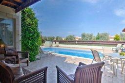 Патио. Кипр, Полис город : Роскошный дом с 3-мя спальнями, с бассейном, зелёным садом с фруктовыми деревьями, с уютной террасой с патио и традиционным кипрским барбекю