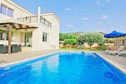 Бассейн. Кипр, Аргака : Прекрасная вилла с 4-мя спальнями, с бассейном и двориком, расположена в 100 метрах от пляжа, в Пафосе, для 8-ти гостей