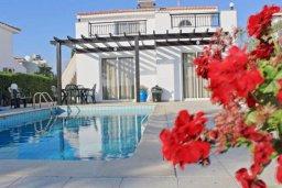 Территория. Кипр, Аргака : Очаровательная вилла с 3 спальнями с для 6-ти гостей с бассейном и садом