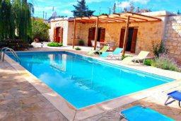 Бассейн. Кипр, Друсхия : Очаровательный дом в традиционном кипрском стиле, с 3-мя спальнями, бассейном и уютным двориком с патио и барбекю