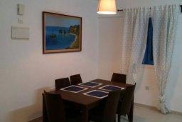 Гостиная. Кипр, Полис город : Очаровательная вилла с 3 спальнями с для 6-ти гостей с бассейном и садом