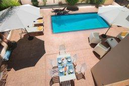 Территория. Кипр, Каппарис : Уютная вилла с бассейном и двориком с барбекю, 3 спальни, 3 ванные комнаты, парковка, Wi-Fi