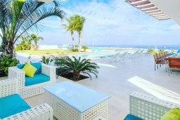 Патио. Кипр, Санрайз Протарас : Роскошная вилла с большим бассейном и зеленой территорией, 6 спален, 6 ванных комнат, парковка, Wi-Fi
