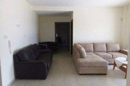 Гостиная. Кипр, Милиу : Роскошная вилла с бассейном и большим двором с барбекю, 4 спальни, 3 ванные комнаты, парковка, Wi-Fi