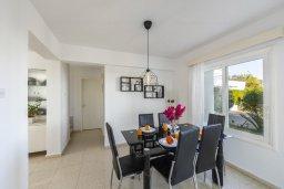 Обеденная зона. Кипр, Фиг Три Бэй Протарас : Прекрасная вилла с зеленым двориком, патио и барбекю, 5 спален, 2 ванные комнаты, парковка, Wi-Fi