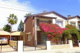 Фасад дома. Кипр, Гермасойя Лимассол : Уютная вилла с бассейном и зеленым двориком, 3 спальни, парковка, Wi-Fi